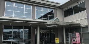 愛媛県厚生連検診センター